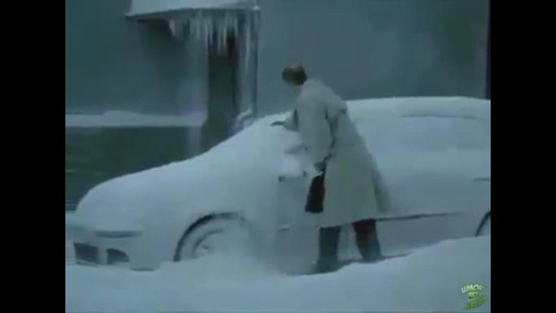 Acel moment cand iti deszapezesti masina si constati ca-i a vecinului.