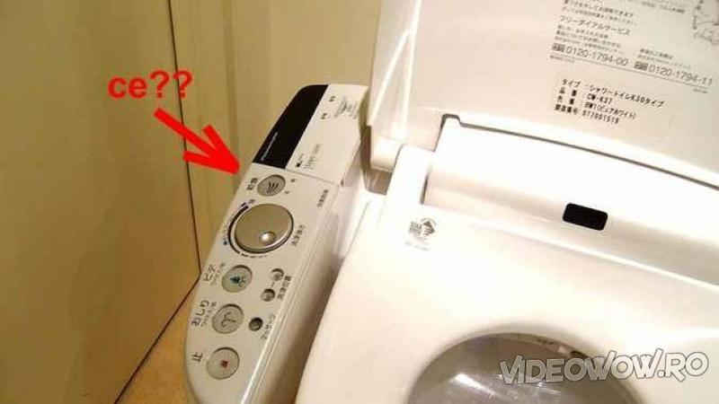Toaleta asta a viitorului are mai multe OPTIONALE ca maşina ta de lux şi este atât de inteligentă încât nu îţi va vine să te mai ridici după ea! Iată cum vor arăta WC-urile noastre în viitorul apropiat... WOW