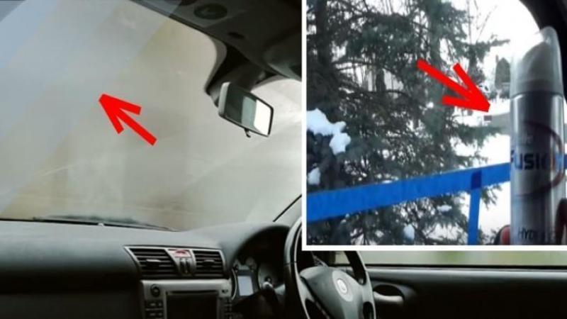 Intră în maşina cu geamurile ABURITE şi aplică spumă de bărbierit: Când am văzut motivul pentru care a făcut lucru ăsta nu mi-a venit să cred! Un truc care îţi va uşura viaţa negreşit